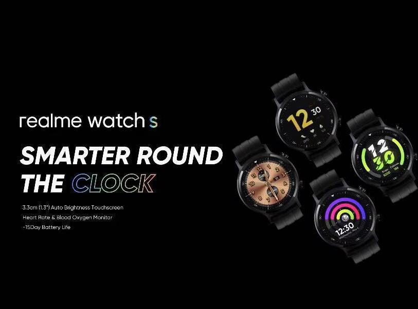 "394759AE A9B5 48D7 A58F C5ED882EBBC6 - ""ريلمي"" تطلق ساعتها الذكية Watch S رسمياً في السوق المصري"