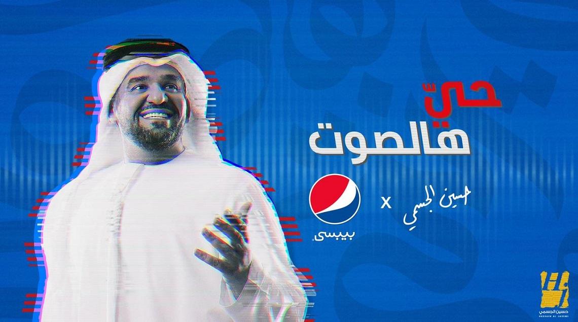 """b99481e4 d957 485f 8e8d 16f94e935ebc - حسين الجسمي يتغزل بحب السعودية في """"حي هالصوت"""""""