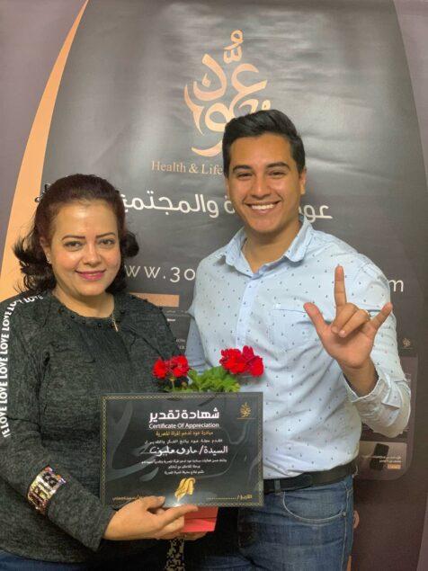 """6b20fabd 47a2 4e25 96d8 3111f714abc1 1 476x635 - مجلة عود تكرم """"ماري"""" والدة مترجم لغة الإشارة """"بيشوي عماد"""" ضمن فعاليات مبادرة عود لدعم المرأة المصرية"""