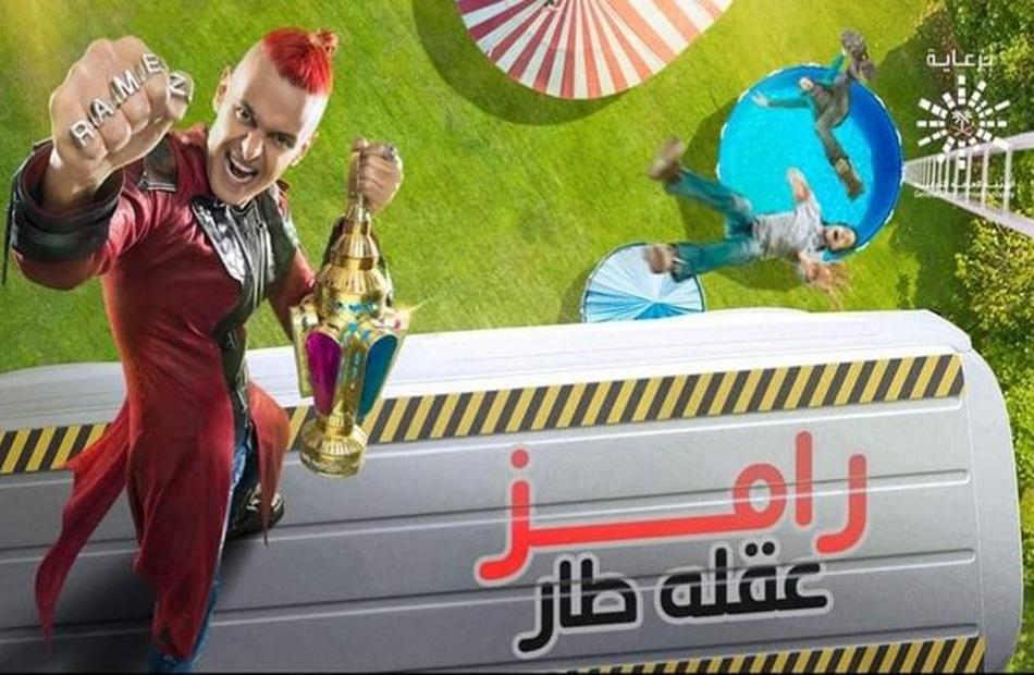 19 2021 637534225413728185 372 - رامز جلال يكشف عن اسم برنامجه الجديد في رمضان