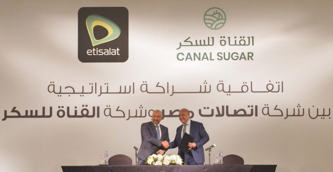 """6fbdea28 3ae8 456c 9e63 b6fefde64353 1140x590 - """"اتصالات مصر"""" تتعاون مع شركة """"القناة للسكر"""" لتقديم خدمات الدفع الإلكتروني للمزارعين"""