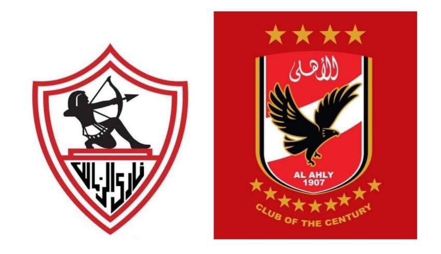 والزمالك - استعدادات الأهلي والزمالك للقمة 122 بالدوري المصري الممتاز