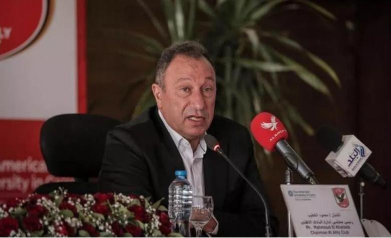 الخطيب - النادي الأهلي يتمسك بإسناد مبارياته لحكام أجانب