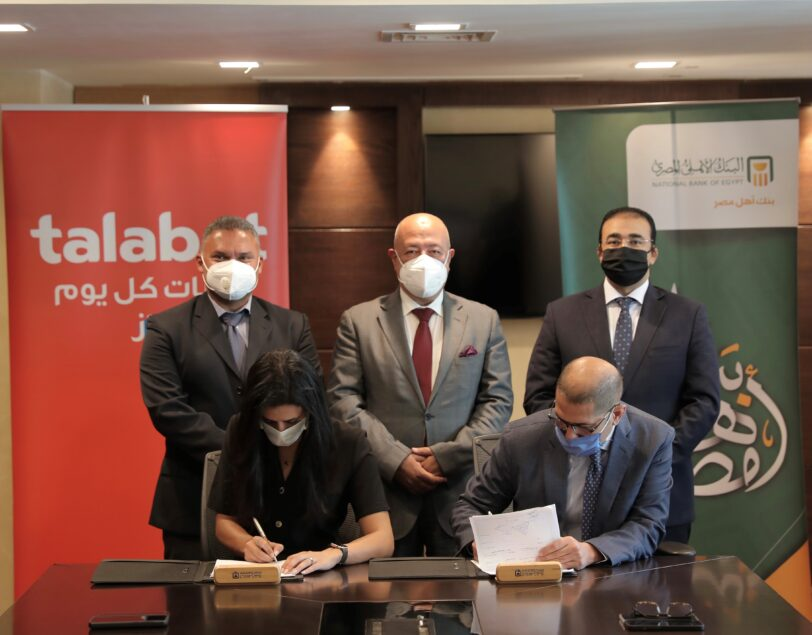 """1 812x635 - البنك الأهلي المصري و""""طلبات"""" يوقعان اتفاقية لتوفير حلول دفع رقمية متطورة"""
