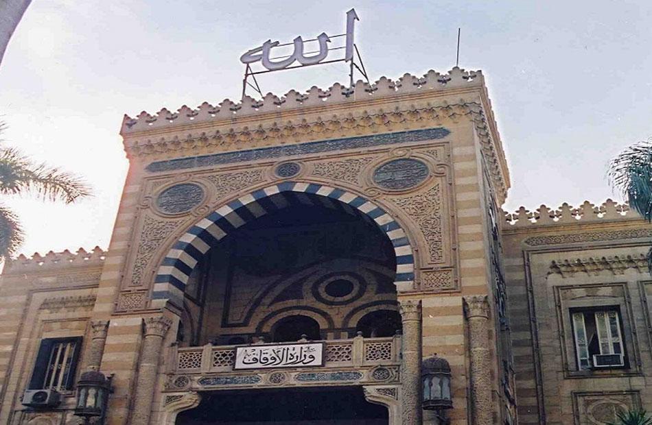 """19 2021 637562655283820307 382 - """"الأوقاف"""": صلاة العيد في المساجد التي تقام فيها الجمعة فقط.. ولا مجال لإقامتها في أي ساحات"""