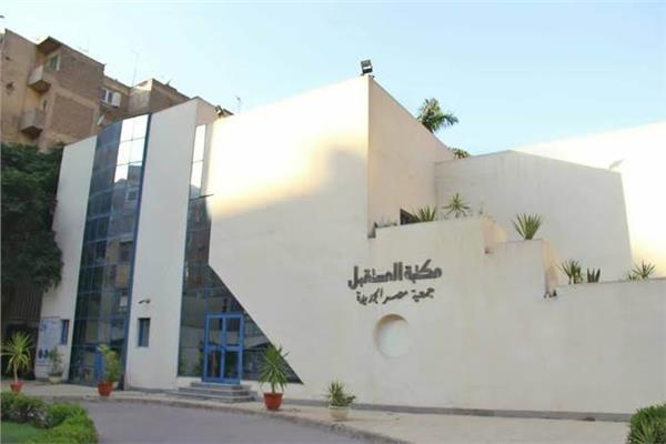 """20201127120004782 - مكتبة مصر الجديدة للطفل تنظم دورة تعليمية بعنوان """"كونكت بلس"""""""