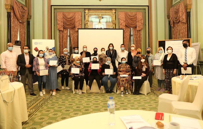 197321680 190847586283794 7861918570449632090 n - القومي للمرأة ينفذ مع منظمة العمل الدولية مشروعا لعمل لائق للمرأة في مصر وتونس