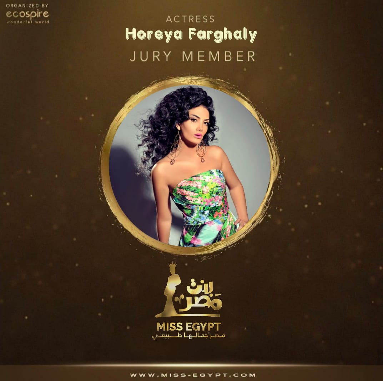 "678c7914 0787 41f0 8f6c b0460818aaa0 - حورية فرغلي أول المشاركين في لجنة تحكيم ""Miss Egypt"""