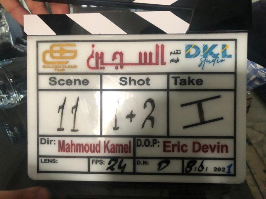 """F371CD7E 54BD 4987 8D58 D93C056CB0DB 848x635 - المخرج محمود كامل: العمل مع روبي ممتع في """"شقة 6"""" وأنتظر عرض فيلم سعودي """"السجين"""""""