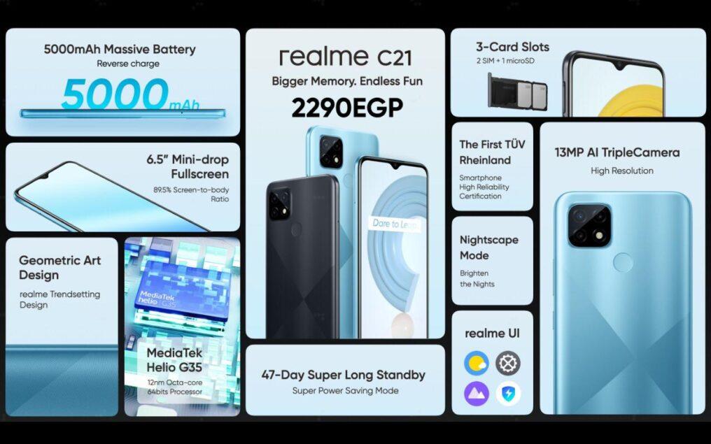 a848cfd2 6034 413d aebb 8bc81d0e9c07 1016x635 - realme تطلق هاتف جديد C21.. وسماعتين بقدرات عالية لمنع الضوضاء