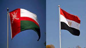 download 9 - مصر وسلطنة عُمان تبحثان تعزيز التعاون في مجال الطاقة والنفط