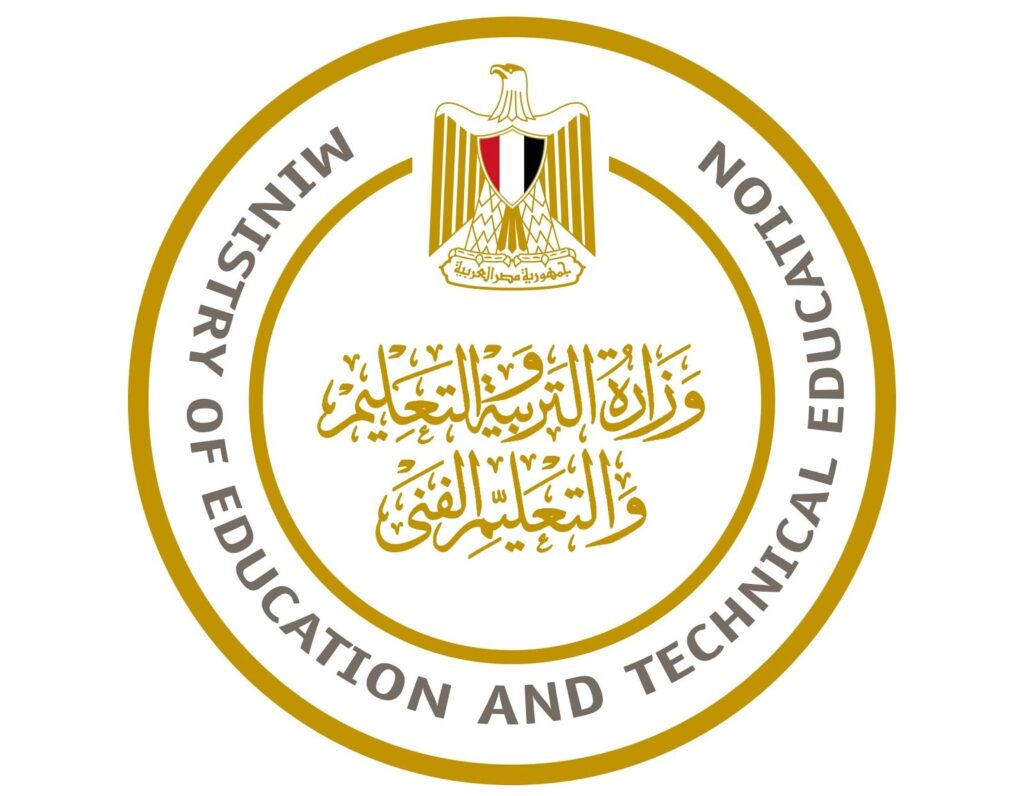 التربية والتعليم مصر 1 2 1024x796 - وزارة التربية والتعليم تعلن عن الخطة الزمنية لعام 2021/2022