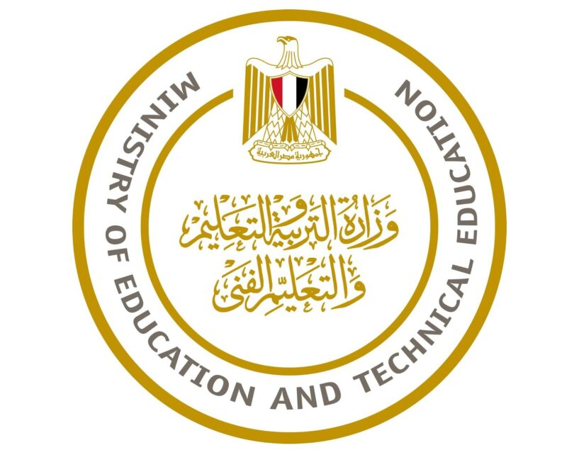 التربية والتعليم مصر 1 2 817x635 - وزارة التربية والتعليم تعلن عن الخطة الزمنية لعام 2021/2022