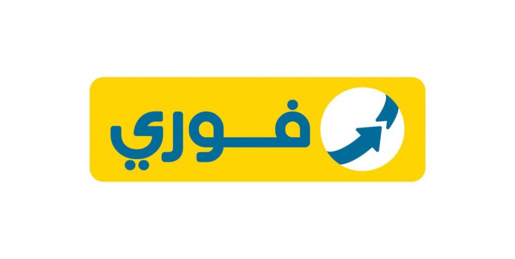 "67271918 7001 4BA7 94C6 1E243E17B8F7 1024x516 - ""فوري"" أولى الشركات التي راهنت على التكنولوجيا المالية في مصر.. وصلت قيمتها السوقية 2.1 مليار دولار"