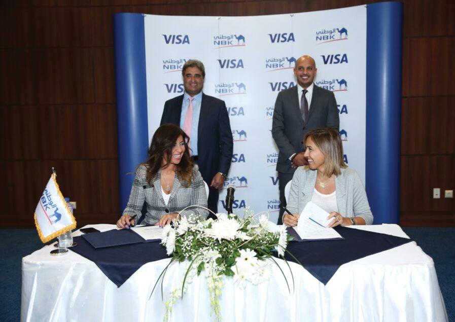 IMG 20210928 WA0033 897x635 - بنك الكويت الوطني يوقع إتفاقية شراكة جديدة مع فيزا العالمية