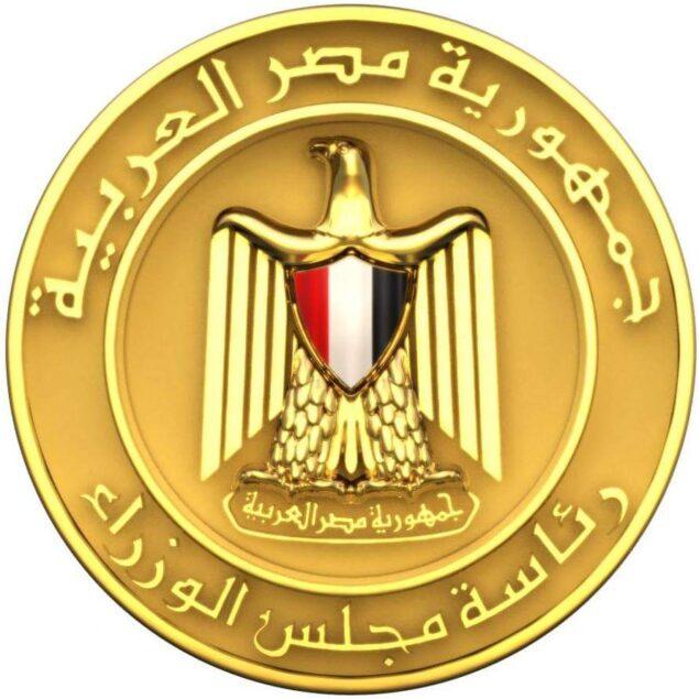 FB IMG 1634139771204 635x635 - رئيس الوزراء يصدر قرار بإجازة رسمية الخميس 21 أكتوبر
