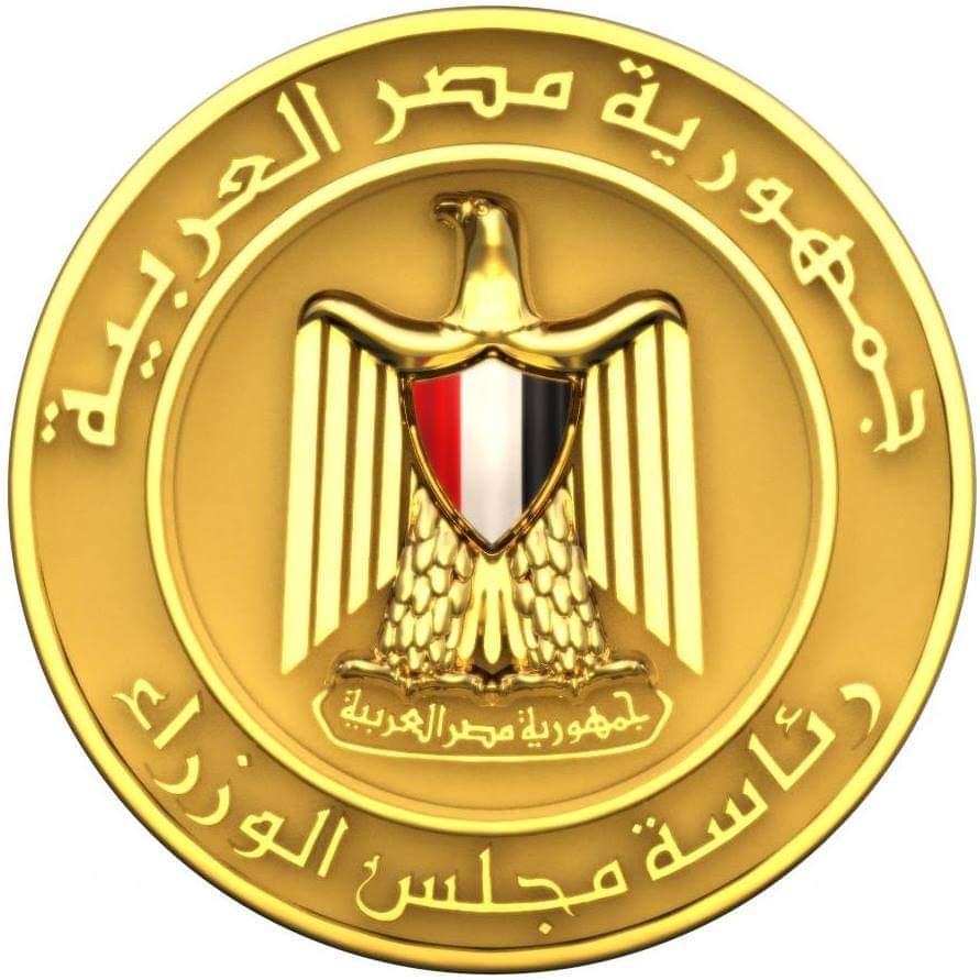 FB IMG 1634139771204 - رئيس الوزراء يصدر قرار بإجازة رسمية الخميس 21 أكتوبر