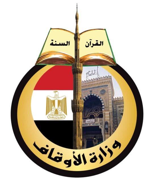 FB IMG 1634494255922 543x635 - وزير الأوقاف: السماح بفتح دورات مياه المساجد الأربعاء بضوابط