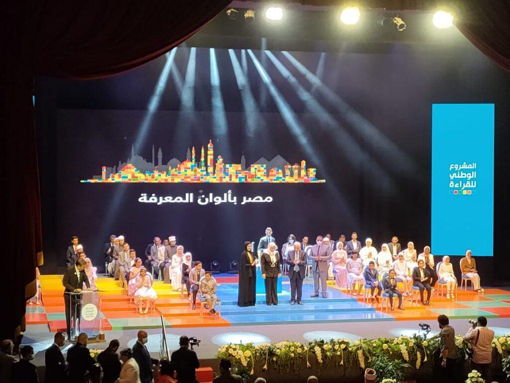 IMG 20211017 WA0053 1024x768 - إنطلاق الحفل الختامي للمشروع الوطني للقراءة بدار الأوبرا المصرية لتكريم الفائزين بجوائز قدرها 20 مليون جنيه